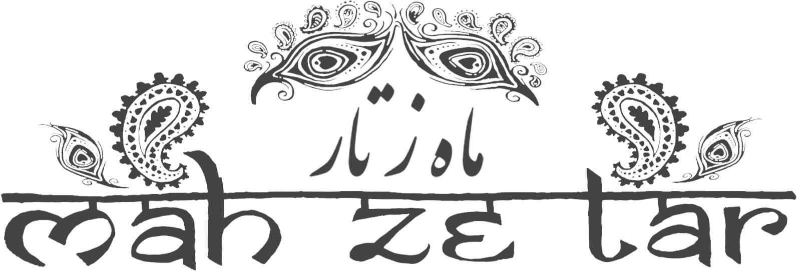 mah-ze-tar-logo